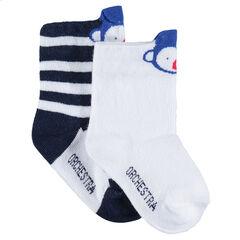 Juego de 2 pares de calcetines variados con motivo de mono de jácquard