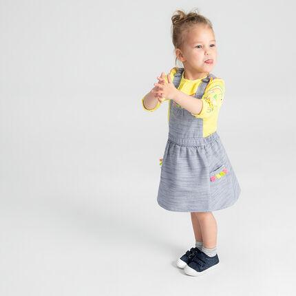 Vestido de algodón de fantasía con bolsillos y pompones de colores