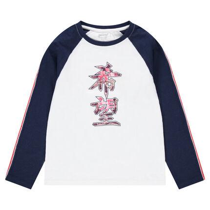 Júnior - Camiseta de punto de manga larga con símbolos chinos estampados