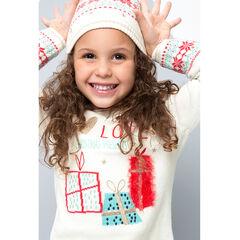 Jersey de punto de navidad con regalos y mensaje bordados