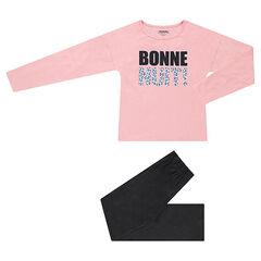 Júnior - Pijama de jersey de dos colores con mensaje estampado en la parte superior